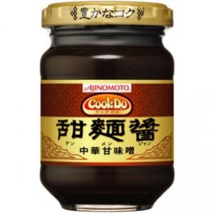 甜麺醤(テンメンジャン)で味付け