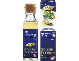 アマニ油には、αリノレン酸(オメガ3の一種)が豊富に含まれている